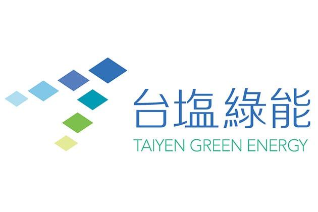 臺鹽綠能股份有限公司 - 誠信經營